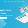 これ知ってる?WEBの人なら押さえておきたいツール&サービス50選