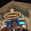 Disneylandに行った話。