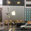 iPhone8発売日、アップルストアは何時にオープンする?各アップルストア店舗が公式サイトにて「営業時間変更のお知らせ」を掲載。
