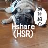 Hshare (HSR)エイチシェア