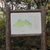 秋川渓谷「阿伎留~城山~石舟橋」紅葉狩り(5)戸倉城山からの眺め。