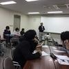 H.29.12.14(木) 勉強会開催しました!!