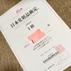 日本化粧品検定と勉強方法