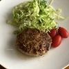 [レシピ]ホットクックでジューシー韓国風チーズハンバーグ