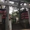 【合格祈願神社探訪】東京都世田谷区池尻稲荷神社