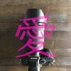 SONYカメラへの愛を語る!特にA7R3!