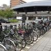 京都ライフは自転車で