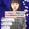 グノシーQ速報 録画クイズはうららっぴ 賞金20万円です!