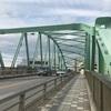 【橋】新河岸大橋
