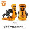 【21-22 UNION FORCE&STRATA(ユニオン・フォース&アトラス)】