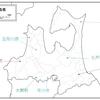 【2019年版】 楽天から申し込める青森県ふるさと納税まとめ