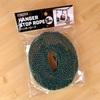 【散財記】Seriaで見つけたハンガーロープ