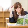 評定「4」以上なら月3万円の奨学金給付へ!でもその選定基準で大丈夫?