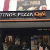 新発見!新竹のピザ屋 TINO'S PIZZA