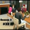 【Sims4】#33 家族の作り方【Season 2】