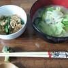 野菜野菜野菜☆