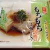 糖質オフの食事レシピ 〈#005〉糖質43g以下の「もちもち豆腐ステーキ」でダイエット!