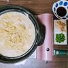 👑トロける湯豆腐