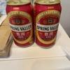 キリンビール クラフトビール