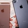 iPhoneを買う前に覚えておきたい3つのこと