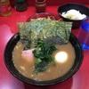 【ラーメン】吉村家 横浜でラーメンと野菜畑