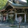 太平山三吉神社:三吉霊神は秋田で生まれた守護神。『勝利成功』『事業繁栄』のご利益も。