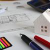 【間取り大公開】狭小住宅でも賃貸併用住宅は建てられるのか?解説します