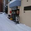 札幌市北区の定食屋「牛太郎」に行ってきた!!