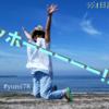 2018/11/18(SUN) BAYSIDE FREEWAY:テーマ「ちょっと」