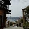 広島・山口旅行1日目 響さんで尾道ラーメン 2019年最後の旅行です