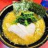【吉村家】横浜で人気No1の家系ラーメン店、チャーシューがうますぎる件。