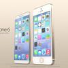噂を見る限りではiPhone6はやっぱり大きくなるのかなぁ…