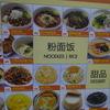 シンガポールで深夜12時以降も営業のレストラン【裏技あり】