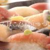 Nemuro Hanamaru