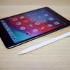 Apple Pencilに対応した新型iPad mini 5(2019)にオススメのペーパーライク保護フィルムと格安ソフトケースはこれ。