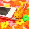 iPhone用アクセサリー ケーブルバイト