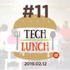 ランチLT会「Tech Lunch」の11回目を開催しました