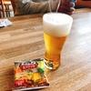 【沖縄県民は意外と行かない⁉︎】オリオンハッピーパーク、ビール工場見学に行ってきた!