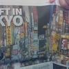 旅行先としての日本