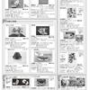 2019年6月、日本折紙協会2階 定期講習会のご案内