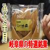岐阜 特選銘菓 みそ半月(竹屋煎餅本舗)、愛おし焼き菓子