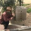 【大阪のスポット】黒門公園に行ってきた!