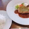 健康な食事を提唱「エルマールガーデン」