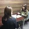 仕事で使える英語を最短習得。英語学習コンサルティングPROGRIT【無料体験あり】