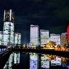 「PROSTYLE(プロスタイル)旅館横浜馬車道」に体験宿泊して夜の横浜ぶらり旅