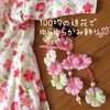 浴衣★ゆらゆら髪飾り 100円ショップ 造花手作りハンドメイド