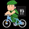 Uber Eatsで使われてる子供乗せ自転車