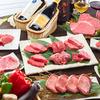 【オススメ5店】心斎橋・なんば・南船場・堀江(大阪)にあるハンバーグが人気のお店