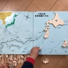 都道府県の学習(社会)