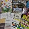 ゲームマーケット2019春(東京)購入品編(戦利品)